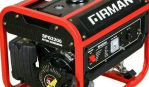 Generator---Spg-2200-6834092