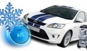 TUNFAB TECHNICIAN – CAR AC – SURULERE